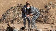 گور دسته جمعی قربانیان داعش کشف شد