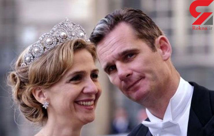 محاکمه خواهر پادشاه اسپانیا با اتهام اختلاس