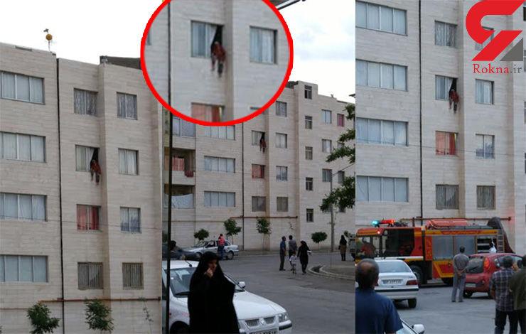 نجات زن مشهدی قبل از سقوط خود خواسته از طبقه سوم ساختمان + عکس