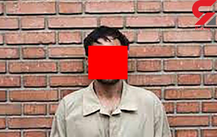 قاتل 2 بار محل دفن جسد پدرش را تغییر داد اما پس از 9 سال گرفتار شد
