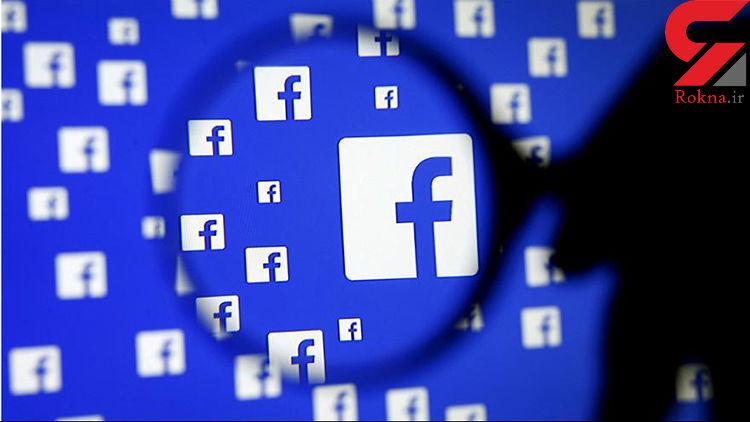 فیسبوک در واکنش به حملات نیوزیلند سرویس پخش زنده خود را محدود میکند