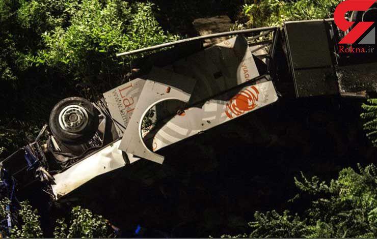 تصادف مرگبار در بانکوک