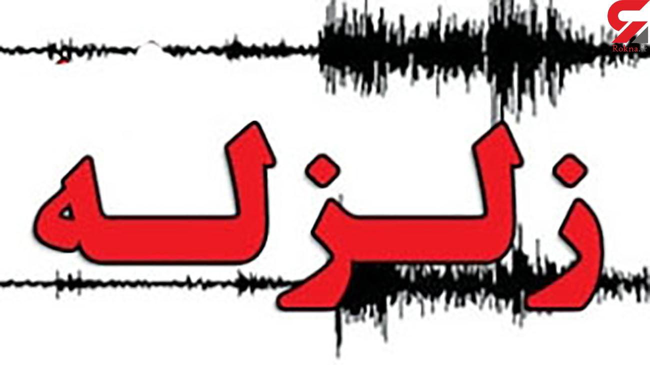 زلزله 4 ریشتری بیخ گوش تهران
