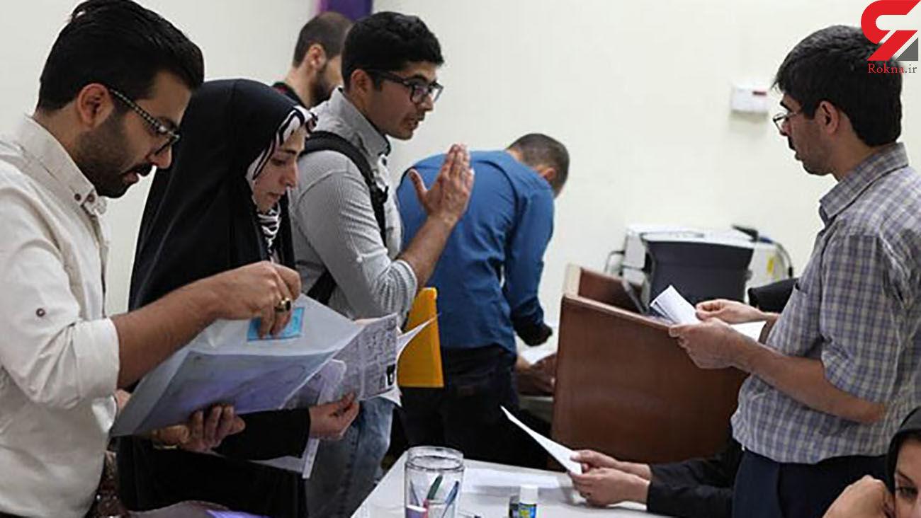 ملاحظات سال تحصیلی  400-1399ازسوی مرکز پژوهش های مجلس