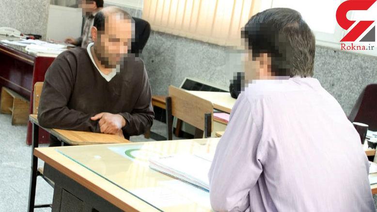 جاعل و کلاهبردار 4 میلیاردی در کیش دستگیر شد +عکس