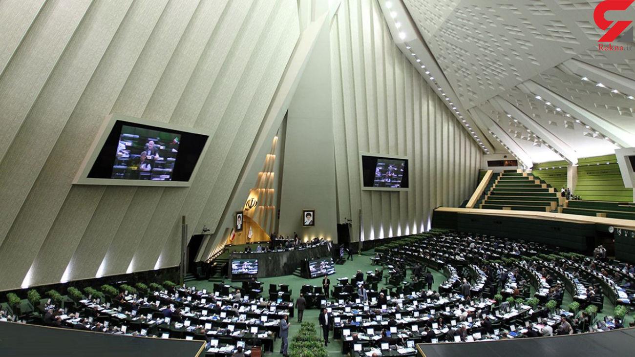 مجلس به قیمت های نجومی بلیط هواپیما واکنش نشان داد