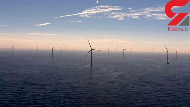 بزرگترین مزرعه بادی دنیا روی دریا افتتاح شد