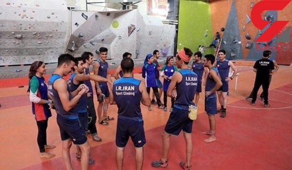 عکس جنجالی از اردوی مختلط تیم های مردان و زنان سنگ نوردی + جزییات