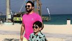 خواننده معروف و پسرش در کیش + عکس
