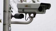 پلیس: دوربینها جریمه جریمه خواهند کرد