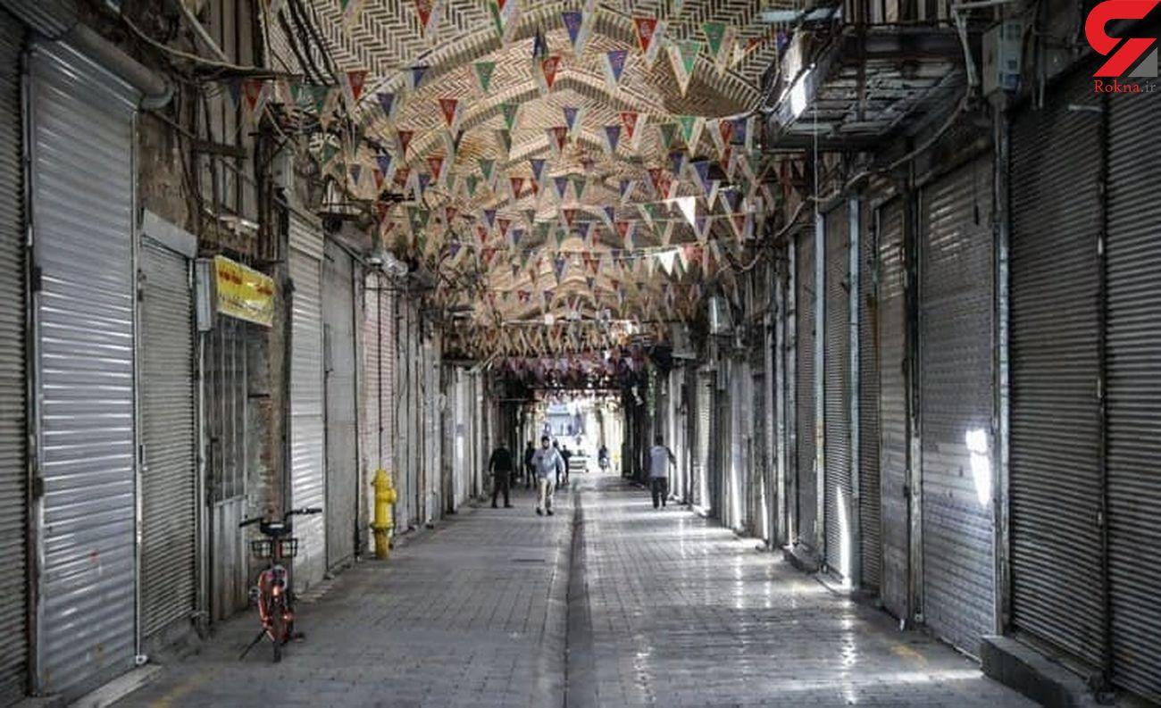 بازار بزرگ تهران ۲ هفته تعطیل شد + جزئیات