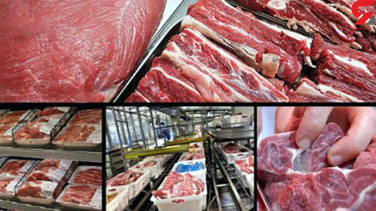 قیمت گوشت قرمز امروز پنجشنبه  ۱۳ آذر