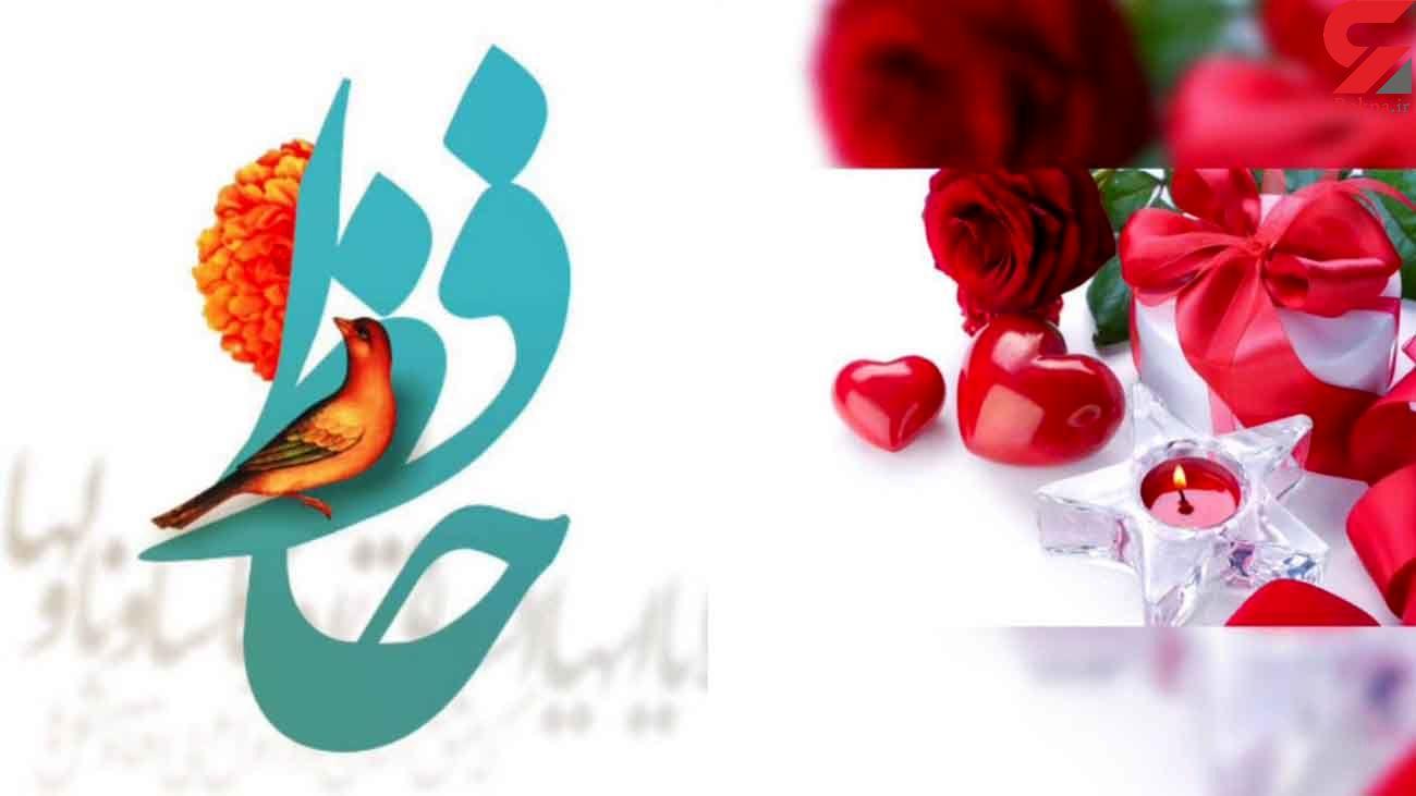 فال حافظ امروز / 2 بهمن با تفسیر دقیق + فیلم