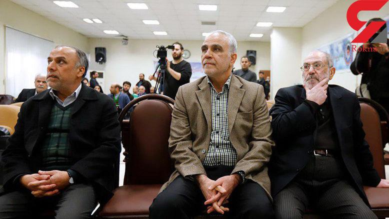 پرونده 20 سال حبس مدیران بانک سرمایه به اجرای احکام ارسال شد