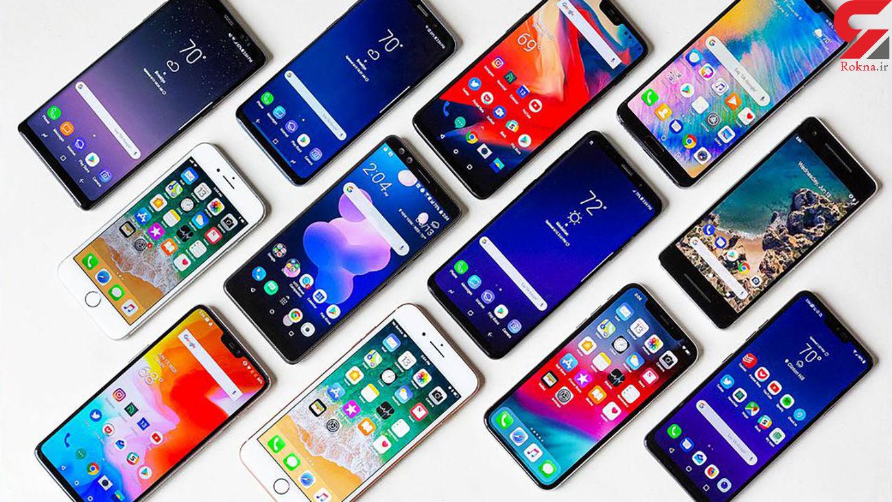 قیمت انواع موبایل در تاریخ 2 مرداد ماه + جدول