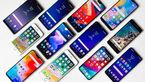 قیمت گوشی موبایل 4 تا 5 میلیون تومانی در بازار چهارشنبه 23 مهر ماه 99