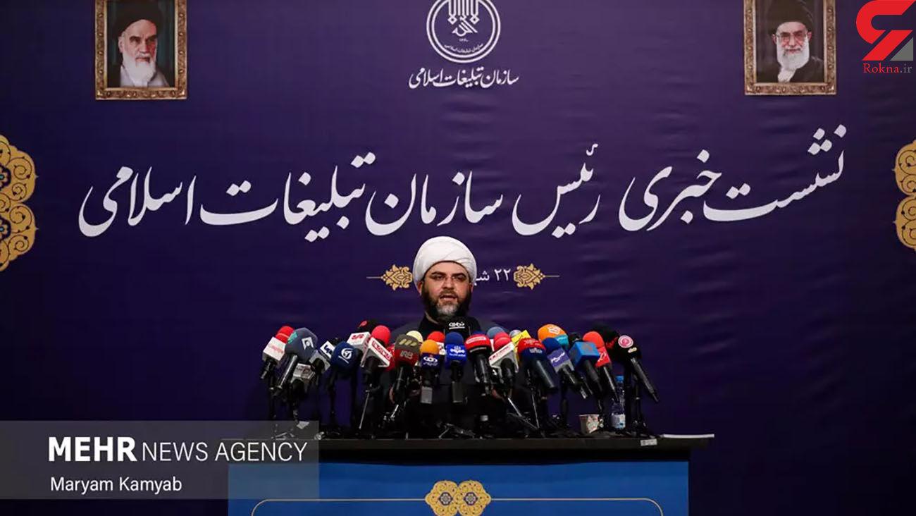 موافق ادبیاتی مثل قشر خاکستری در جامعه ایرانی نیستم/ با وزارت فرهنگ و حوزه هنری اختلافی نداریم