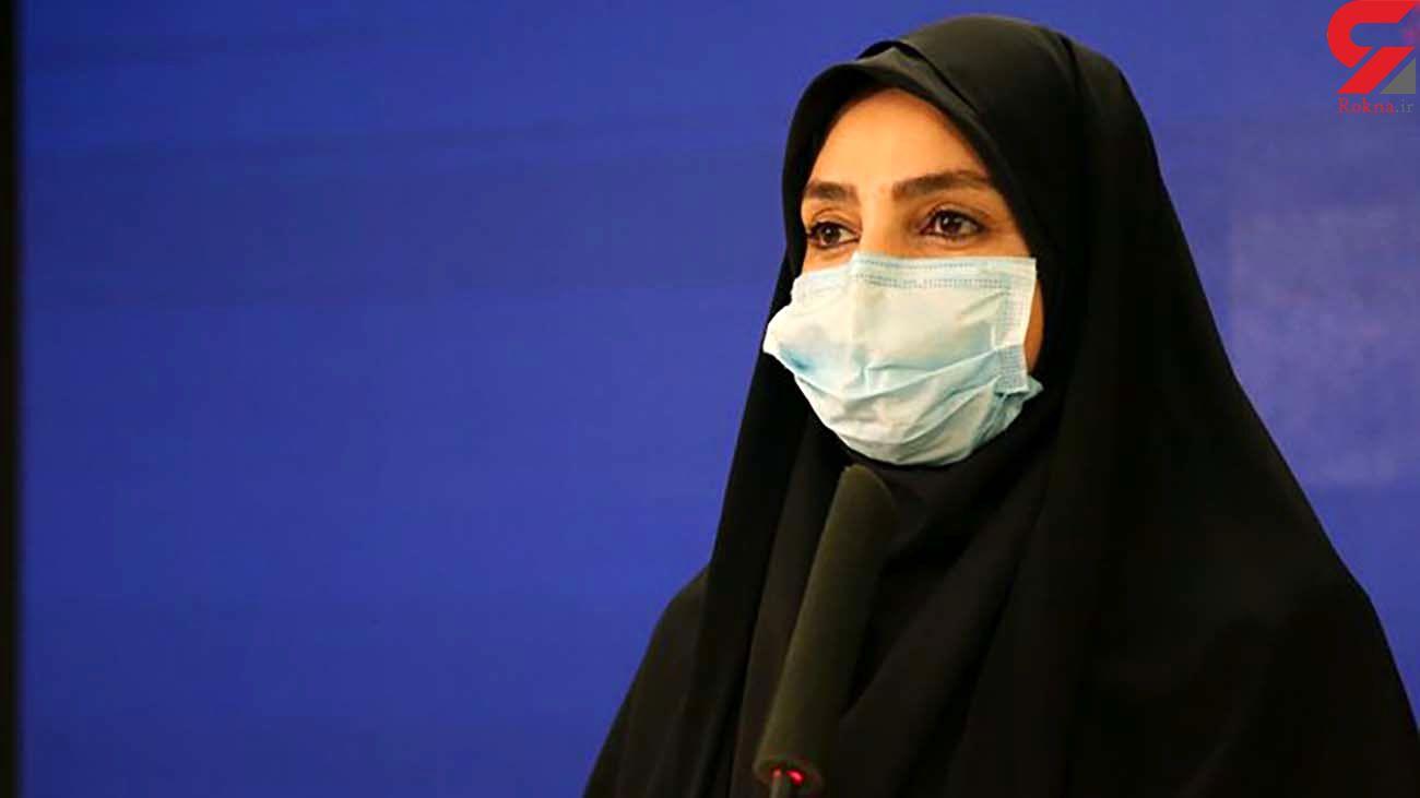 ۴۲۳  مبتلا به کرونا در 24 ساعت گذشته در ایران جانباختند / شناسایی ۹۴۵۰ بیمار جدید
