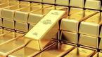 قیمت جهانی طلا امروز شنبه 4 اردیبهشت