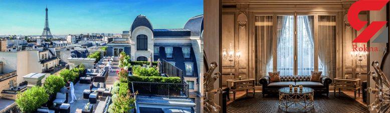 نگاهی به یکی از لوکس ترین هتل های پاریس +عکس های دیدنی