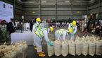 بزرگ ترین محموله کوکائین در سریلانکا به آتش کشیده شد + تصاویر