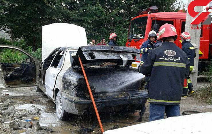 آتش سوزی خودروی سمند در بلوار امام علی + عکس