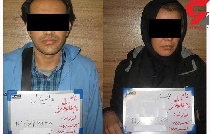 300 ویزای جعلی برای شکارهای مسافران خارجی
