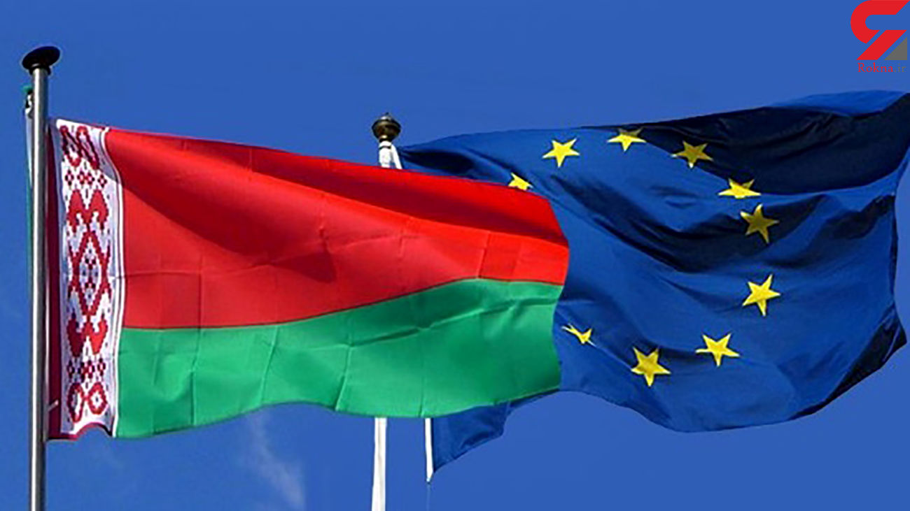 بلاروس مقامهای اتحادیه اروپا را تحریم کرد