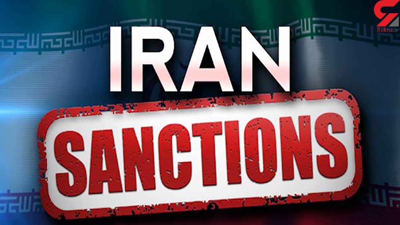 بانک های تحریمی ایران قبلا هم تحریم شده بودند