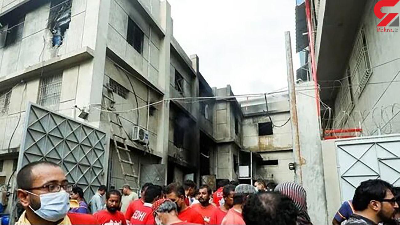 وقوع آتش سوزی مرگبار در کارخانه تولید مواد شیمیایی در پاکستان