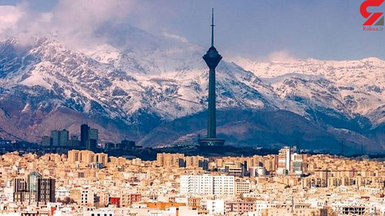 تهران تعطیل می شود + جزئیات