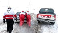 ریزش برف 24 مسافر را گرفتار کرد / در گردنه الیگودرز رخ داد