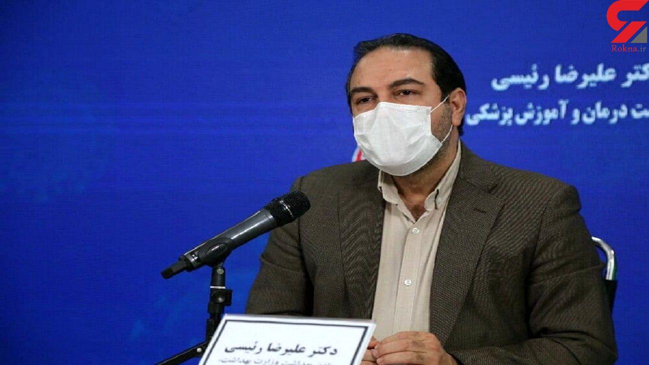 واکسیناسیون کرونا در ایران 48 روز دیگر تمام می شود / 4 واکسن ایرانی بهزودی به سبد واکسیناسیون اضافه می شوند