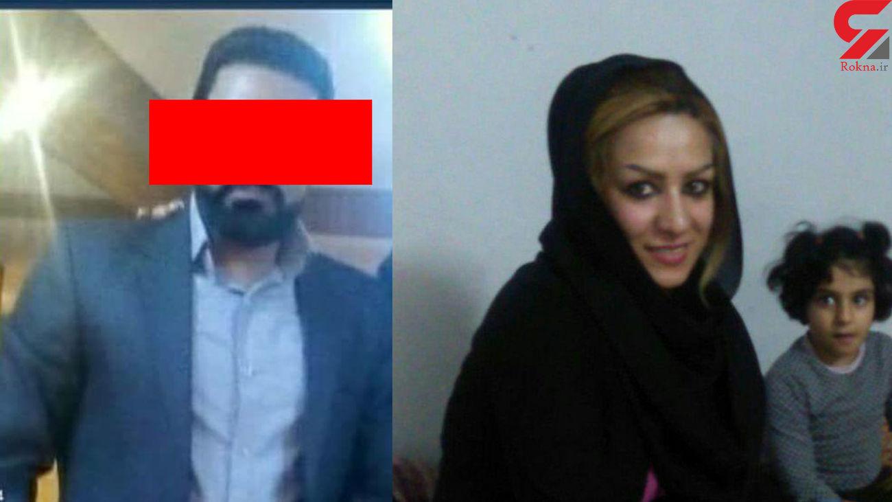 مخفیگاه  قاتل  راحله کجاست؟! / مرد رمال زنش را در ویلا فجیع کشت! + عکس و فیلم صوت گفتگو