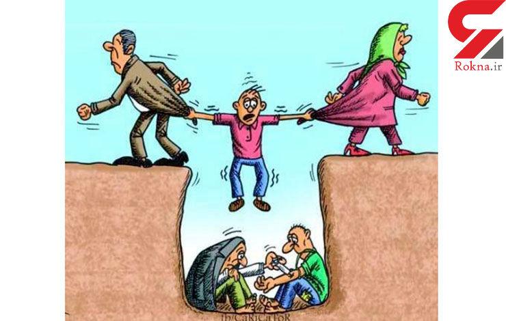 همسرگزینی بازاری، مهمترین علت افزایش آمار طلاق
