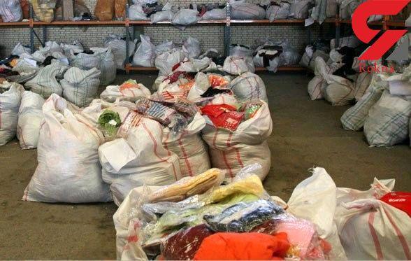 توقیف 15 میلیارد ریال لباس قاچاق در اصفهان