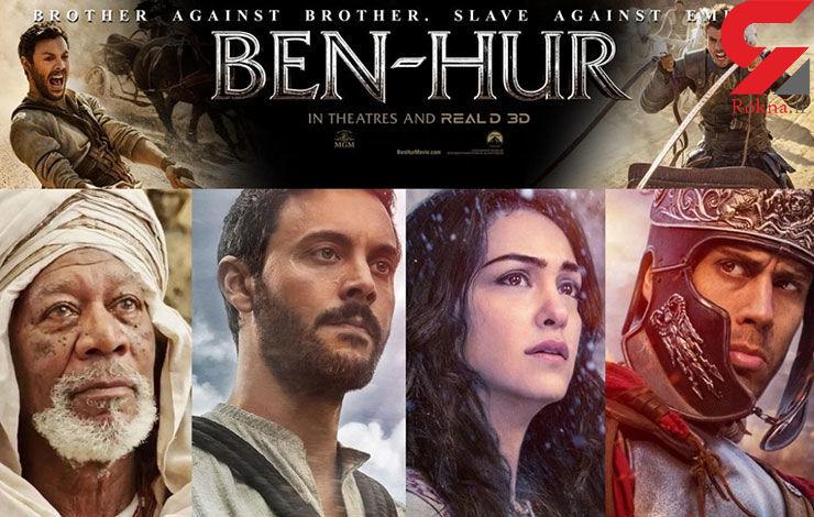 اکران جهانی نسخه جدید فیلم «بن هور»