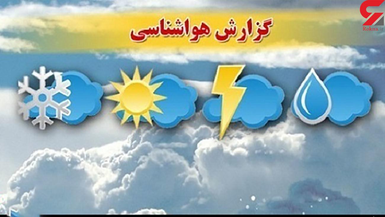وضعیت جوی کشور در 9 مرداد ماه / وزش باد شدید در زابل