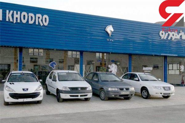 خودروسازان: قیمت خودرو باید 17 درصد افزایش یابد