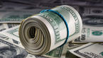 قیمت دلار و قیمت یورو امروز چهارشنبه 5 خرداد + جدول قیمت