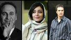 ساره بیات، حمید فرخنژاد و محمدرضا فروتن در یک فیلم کمدی