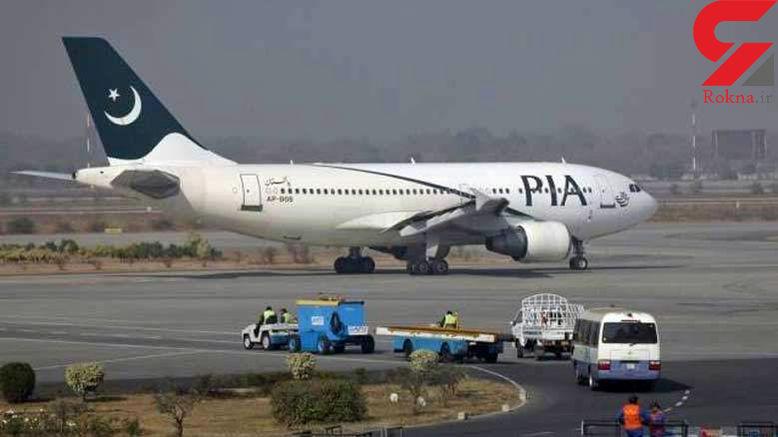 فرود اضطراری به خاطر گرفتگی توالت هواپیمای مسافربری