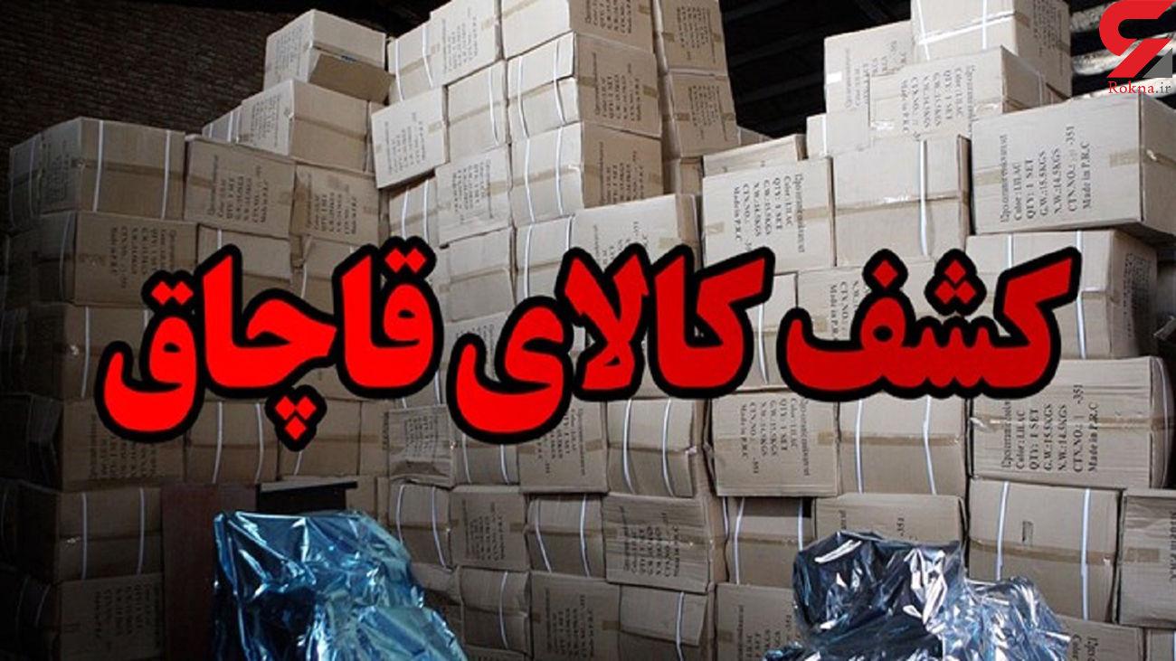 کشف ۲ محموله کالای قاچاق در بازار تهران