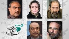 معرفی داوران فیلمهای سینمایی بخش روایت نو جشنواره مقاومت