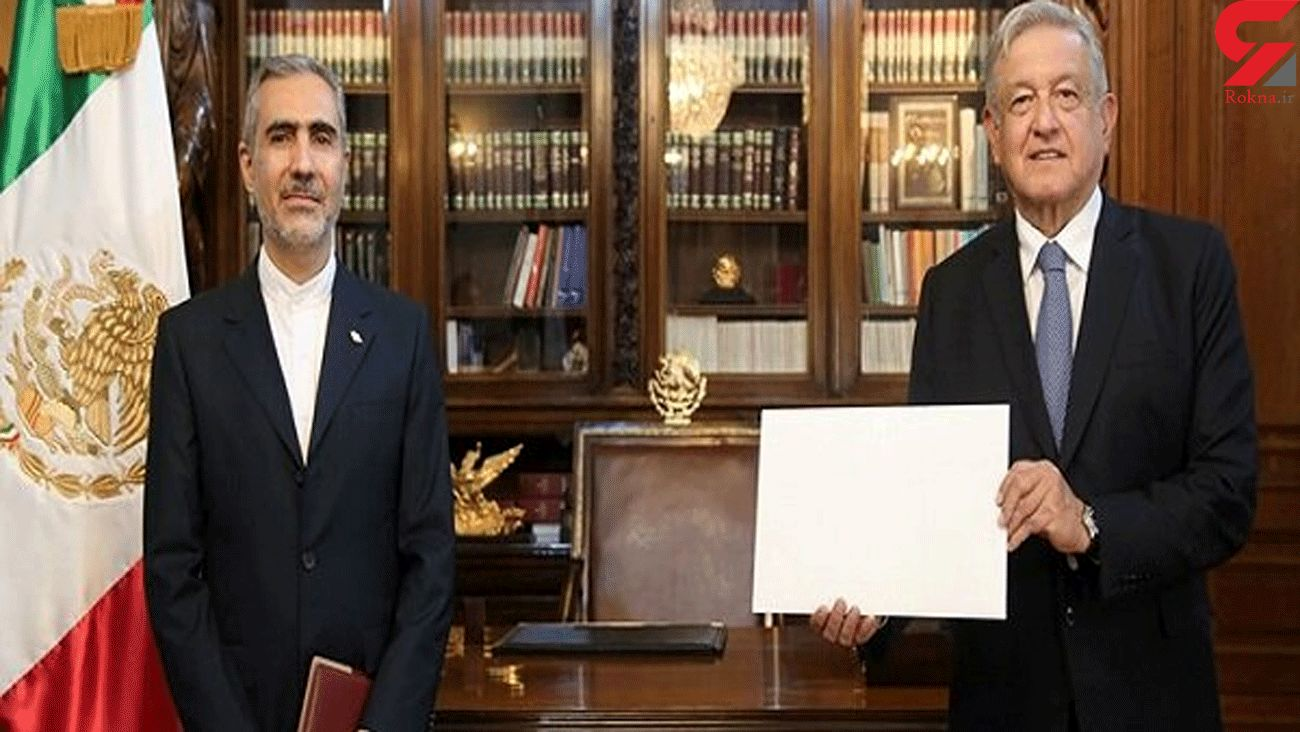 Iranian envoy submits credentials to Mexican President