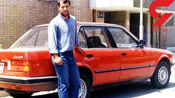 عکس خودرو BMW علی پروین در دوران جوانی