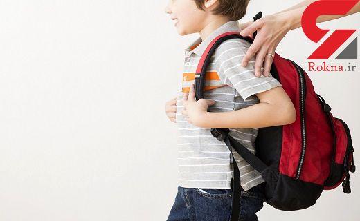 ویژگی یک کوله پشتی مناسب برای دانش آموزان