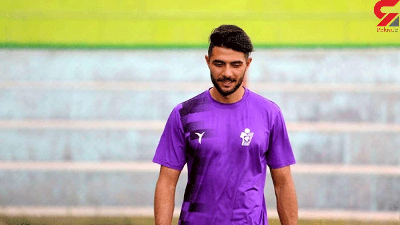 Iran's Haghverdi to Join Sumgayit FK