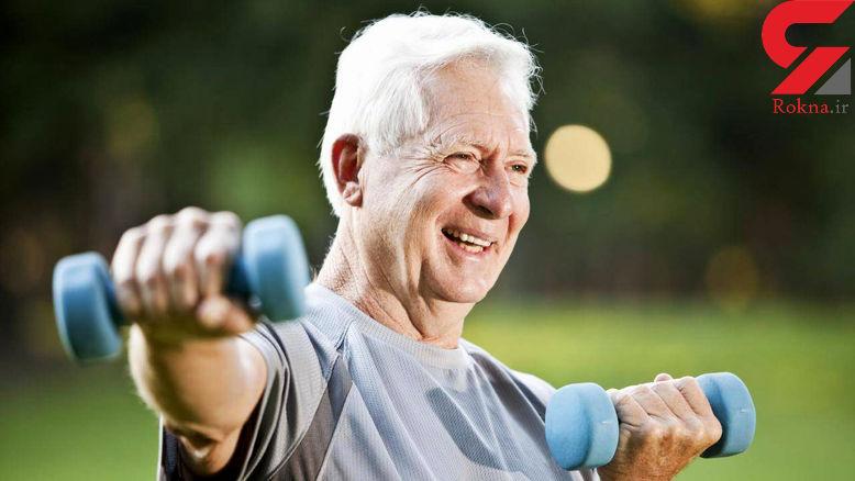 ارتقاء سلامت سالمندان با این 5 نکته مهم
