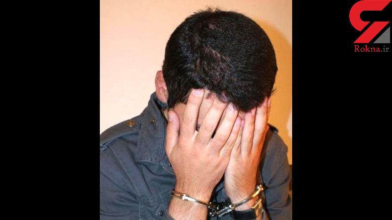 شیطان بوشهر تلفن همراه زن نگون بخت را پیدا کرد